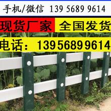 湖北省武汉pvc护栏,哪家好,1米高生产厂图片