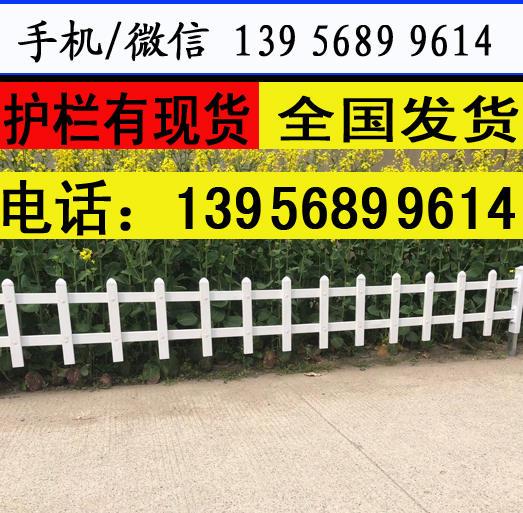南召县小区护栏,哪家好,上门安装调试