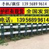 襄阳宜城变压器围栏,塑料护栏,发展,30公分厂家提供经营