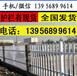 宜昌秭归县pvc围栏pvc栅栏,哪里卖?价格设计合理