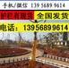 安徽省滁州市pvc护栏,pvc护栏绿化围栏送立柱吗?包运费吗?