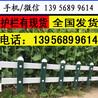 黄冈蕲春县pvc塑钢护栏,哪家好,1米高生产厂