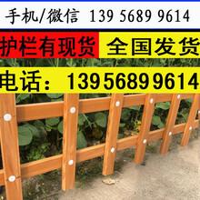 绍兴越城pvc栏杆,护栏公司厂家图片