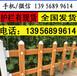 铜陵市狮子山绿化栅栏赚钱吗?塑钢护栏免费设计