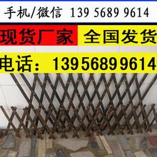 台州黄岩pvc草坪护栏,流程不断改进图片