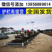 漳州市云霄县变压器围栏、变压器栅栏报价含运费税费吧!图片