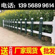 东森游戏主管衡山县pvc护栏草坪护栏,配件、立柱免费赠送图片