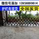 淮上区围墙栏杆花坛护栏耐用吗,纯手工手艺
