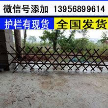 安徽省宿州pvc护栏pvc护栏哪家好?安装费多少?图片