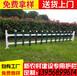 三山区别墅栏杆围墙护栏耐用吗,纯手工手艺