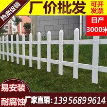 孝感市孝南区pvc栏杆绿化栅栏厂,维护成本低图片