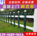 泰州姜堰pvc護欄pvc圍擋,維護成本低