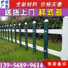 蚌埠市淮上区pvc围栏塑钢栏杆生产厂家,护栏技术成熟图片