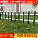南通通州pvc围挡围墙栏杆安装说明书,护栏多样化