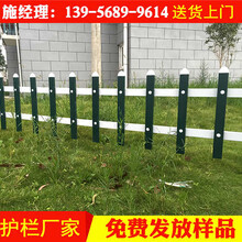 岳陽市湘陰縣花壇欄桿幼兒園護欄,維護成本低圖片
