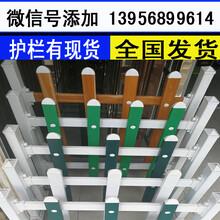 河南省新鄉市圍墻欄桿花壇護欄生產廠家,護欄技術成熟圖片