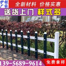 马鞍山市和县pvc护栏塑钢护栏送立柱吗?包运费吗?图片