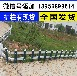 蕪湖蕪湖花壇圍欄花壇柵欄適用范圍廣
