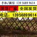 洛陽市瀍河回族草坪柵欄草坪欄桿多少錢,使用壽命長