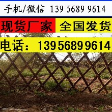 山西晋城pvc草坪护栏pvc草坪围栏哪家好?安装费多少?图片