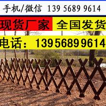 铜陵市铜官山区pvc绿化栏杆花坛护栏质量保证吗?图片