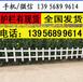 宜春市铜?#21335;豴vc草坪围栏花池护栏,新农村需要很多
