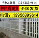 湖北省荆门市pvc围墙护栏pvc护栏新农村扶贫大量政策