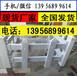 焦作博爱县绿化护栏绿化围栏