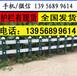 荆州江陵县pvc绿化栏杆pvc草坪护栏哪家好?安装费多少?