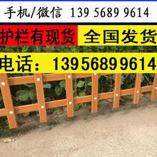 鄭州市鞏義市pvc護欄塑鋼護欄圍欄生產廠家,護欄技術成熟圖片