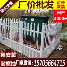 郴州市桂東縣變壓器護欄變壓器圍欄新農村扶貧大量政策圖片