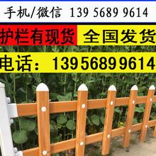 洛陽市洛龍區花壇欄桿幼兒園護欄適用范圍廣圖片