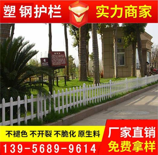 南京鼓楼花坛栏杆幼儿园护栏生产厂家,护栏技术成熟