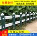 黄冈市红安县pvc围墙栅栏电力护栏耐用吗,纯手工手艺