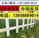 洛阳市老城pvc围栏pvc栅栏安装说明书,护栏多样化