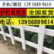 石台县花坛栏杆幼儿园护栏,护栏制作与样式