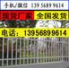 洛阳市洛龙pvc护栏塑钢护栏围栏生产厂家,护栏技术成熟