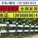 安庆大观区pvc栏杆pvc绿化栅栏多少钱,使用寿命长