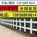 蚌埠龙子湖区草坪栅栏草坪栏杆质量保证吗?