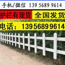 河南信阳别墅栏杆围墙护栏图片
