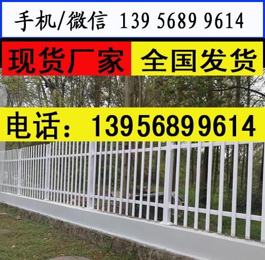 苏州相城pvc护栏 pvc围挡       ,护栏价格