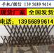 抚州市黎川县pvc围栏塑钢栏杆质量保证吗?