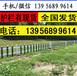全椒县围墙栏杆花坛护栏,护栏制作与样式