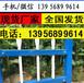 池州东至pvc护栏绿化带护栏安装说明书,护栏多样化