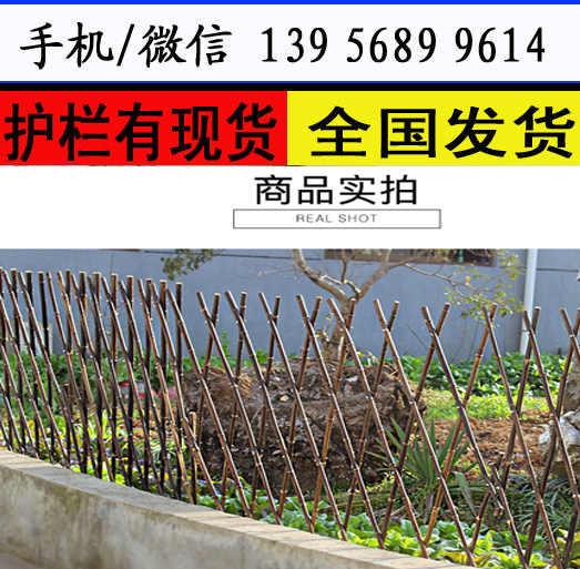 安装费多少?黄石市大冶市pvc护栏塑钢护栏围栏