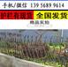 南京市雨花台pvc围栏塑钢栏杆多少钱,使用寿命长
