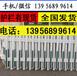 上饶市弋阳县pvc围墙栏杆花园围栏生产厂家,护栏技术成熟
