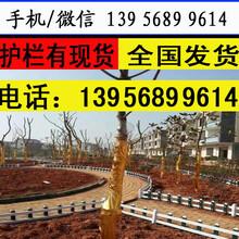 安陽市北關區柵欄圍欄干竹子毛竹護欄廠家圖片
