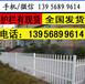 漯河召陵庭院圍欄竹子籬笆竹柵欄
