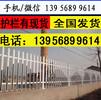 南阳市南召县pvc护栏塑钢护栏围栏哪家好?安装费多少?